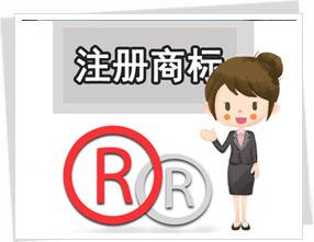 济宁商标注册公司介绍